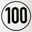 Geschwindigkeits-Schild Aluminium 100 km/h